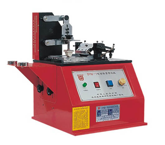 Small Electric Ink Tray Pad Printing Machine