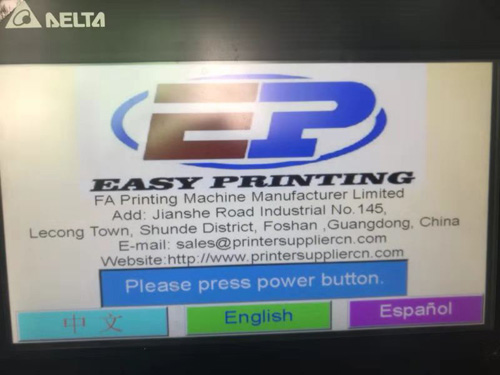 Automatic Plastic Container Printing Machine