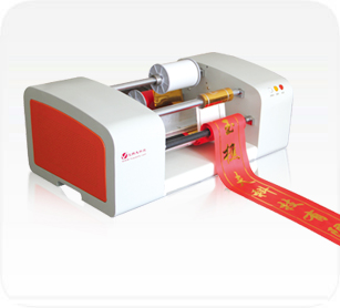 Ribbon Digital Foil Stamping Machine