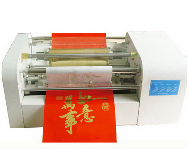 Digital Foil Stamping Machine for Invitation Card,Envelope
