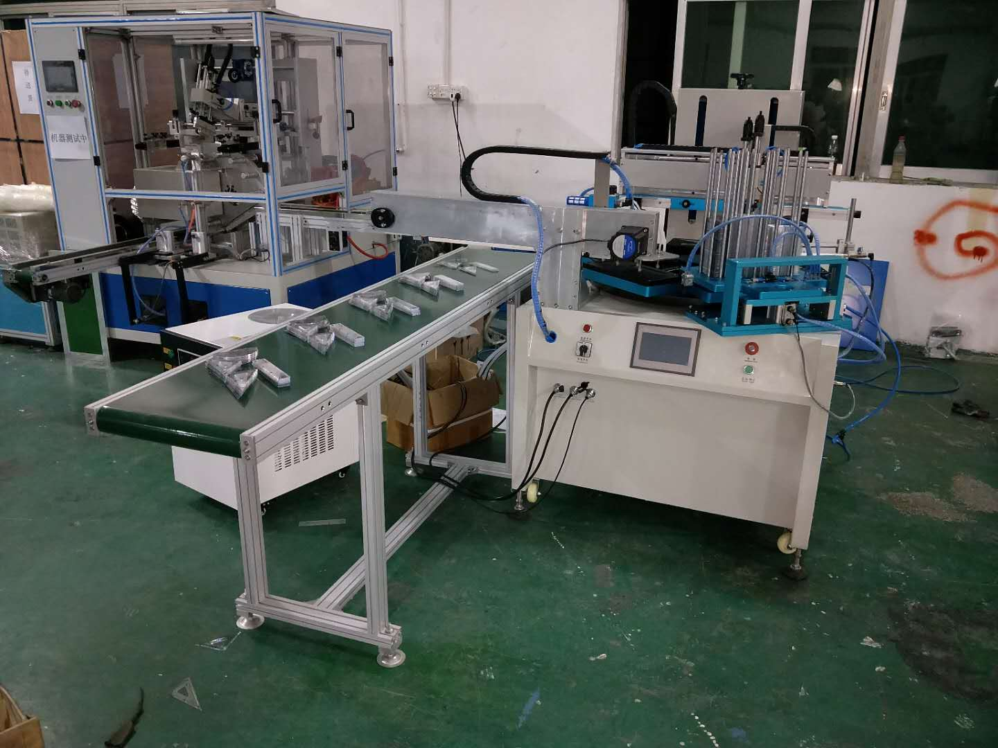 Five-station turntable stationery ruler screen printing machine