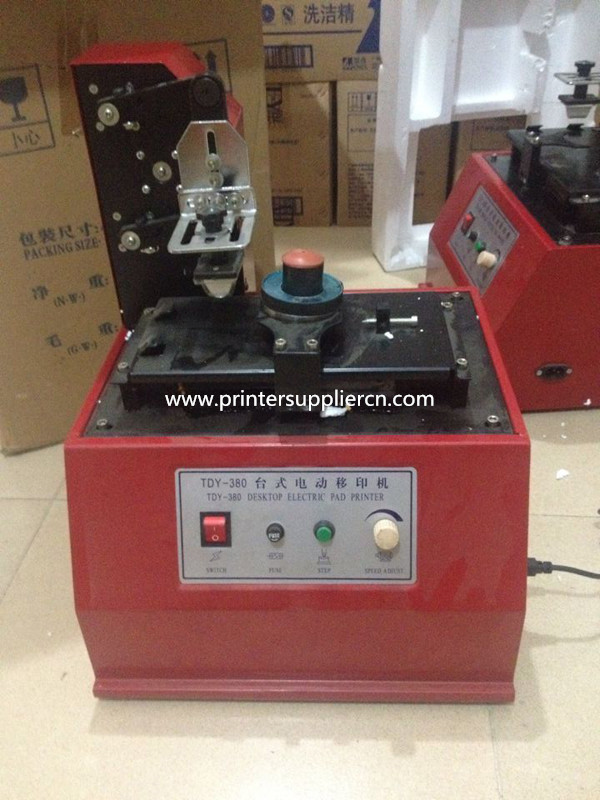 Small product pad printing machine